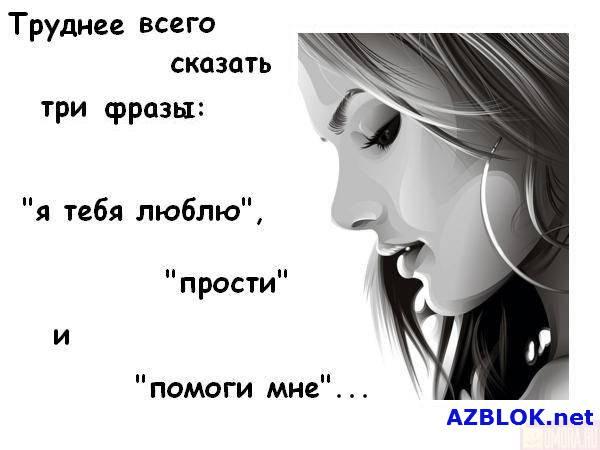 http://storyoflove.umi.ru/images/cms/data/zagruzsheni/folder/1254484105_138154_235322.jpg